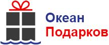 """Интернет-магазин """"Океан подарков"""" logo"""